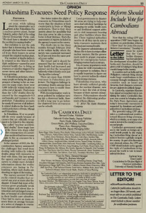 Cambodia Daily 10 March 2014 1