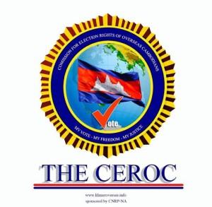 CEROC Logo 3