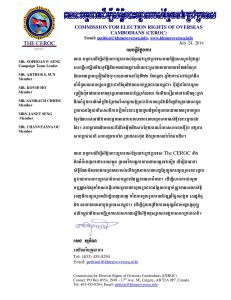 Press Release Regarding the Breaking Through of Political Deadlock-page-001