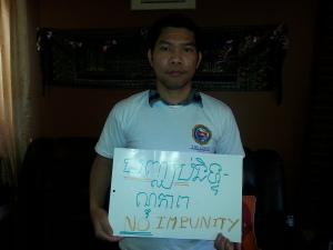 No Impunity 1
