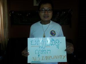 No Impunity 2