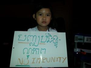 No Impunity 3
