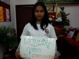 No Impunity 4