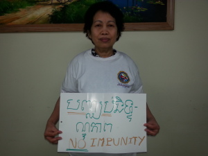 No Impunity 9