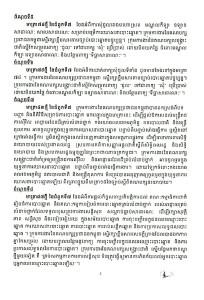 NEC reform conclusion 3