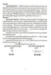 NEC reform conclusion 4