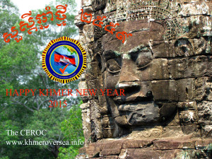 Happy Khmer New Year 2559 copy