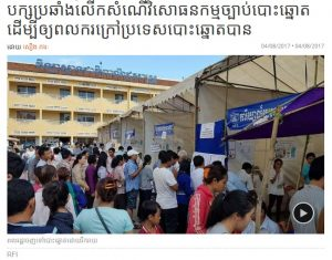 right to vote of Khmer Oversea