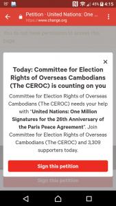 petition update signatures