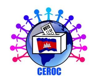 CEROC public logo (Courtesy of Sovann Khemara)