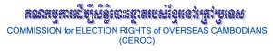 CEROC Logo