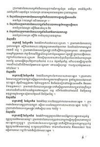 NEC reform conclusion 2