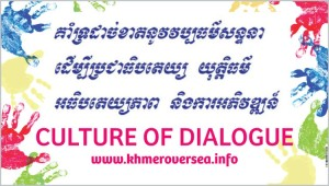 We support Culture of Dialogue