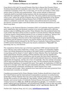 Press Release to Welcoming Sam Rainsy
